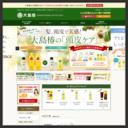 大島椿公式サイト